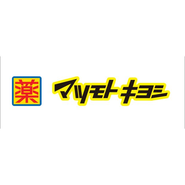 マツモトキヨシ 田園調布店