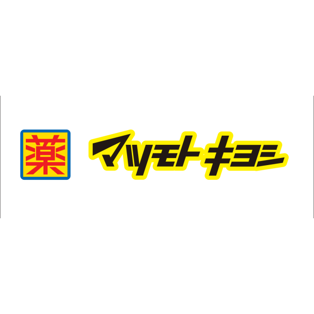 マツモトキヨシ 田園調布店 調剤薬局